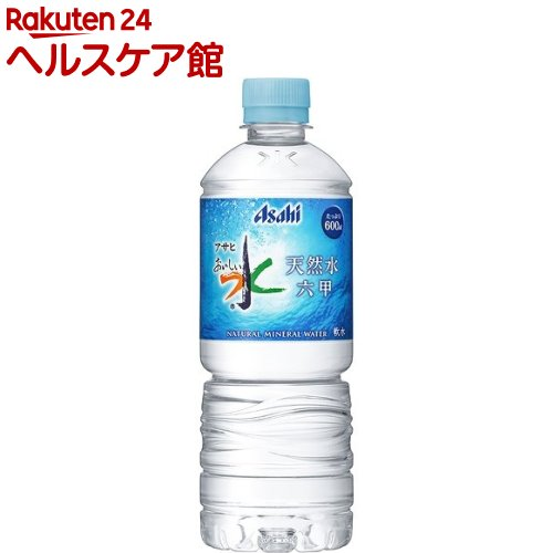 おいしい水 六甲(600mL*24本入)【六甲のおいしい水】【送料無料】