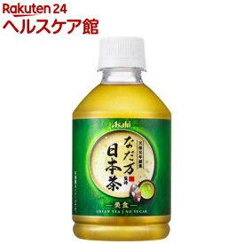 なだ万監修 日本茶(275ml*24本入)