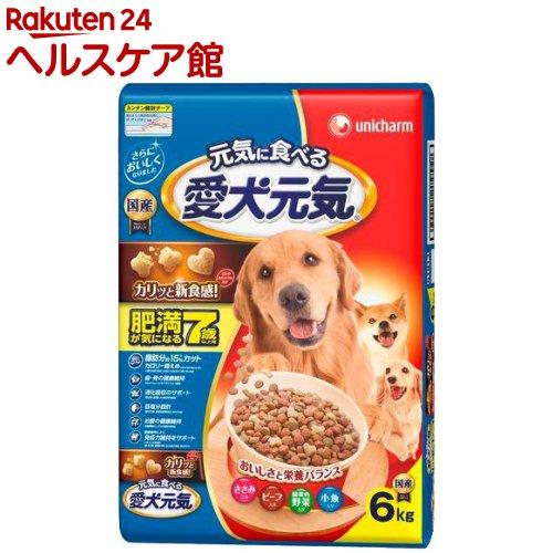愛犬元気 肥満が気になる7歳以上用 ささみ・ビーフ・緑黄色野菜・小魚入り(6kg)【愛犬元気】