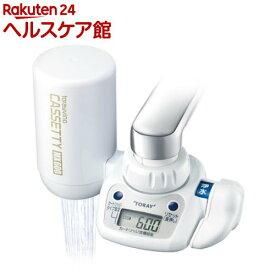 東レ トレビーノ 浄水器 蛇口直結型 カセッティ MK204MX 高除去(1個)【トレビーノ】
