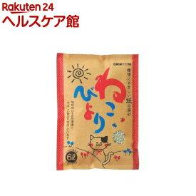 猫砂 紙の猫砂 ねこびより(6L)