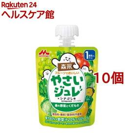 フルーツでおいしいやさいジュレ 緑の野菜とくだもの(70g*10コセット)