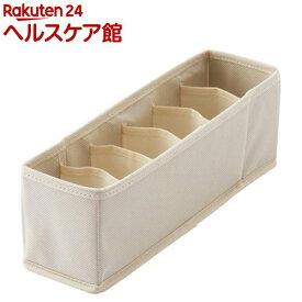 仕切りケース 小物収納 小物入れ せいとんボックス S 仕切り付 アイボリー(1コ入)【プロフィックス】