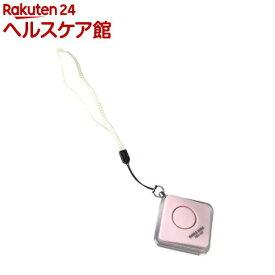 旭電機化成 ひっぱりやすい防犯ブザー ピンク 8119722(1個)