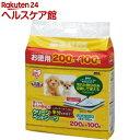 アイリスオーヤマ クリーンペットシーツ レギュラー ハーフサイズ(300枚入)【アイリスオーヤマ】