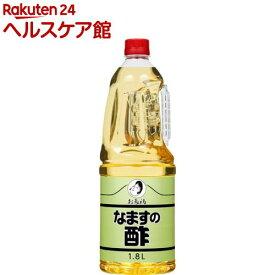 オタフク なますの酢(1.8L)【more20】