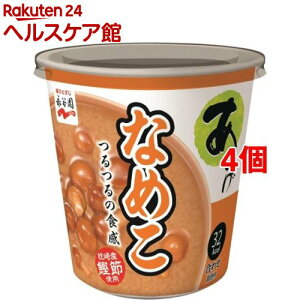 永谷園 カップ入り生みそタイプみそ汁 あさげ なめこ(4個セット)【あさげ】[味噌汁]
