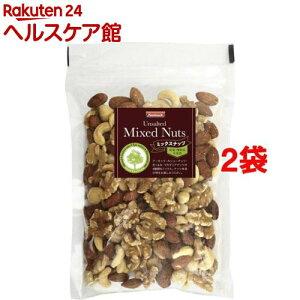 【訳あり】4種のミックスナッツ(アーモンド/マカダミアナッツ/生クルミ/カシューナッツ)(250g*2袋セット)