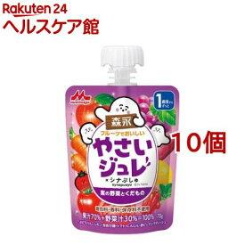 フルーツでおいしいやさいジュレ 紫の野菜とくだもの(70g*10コセット)
