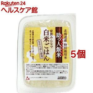 ムソー 助っ人飯米 白米ごはん(160g*5個セット)