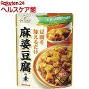 ダイズラボ 麻婆豆腐の素 甘口(200g)【マルコメ ダイズラボ】
