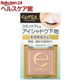 エクセル アイシャドウベース(1コ入)【エクセル(excel)】