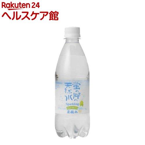 蛍の郷の天然水 ひんやり白ぶどうスパークリング(500mL*24本入)【送料無料】