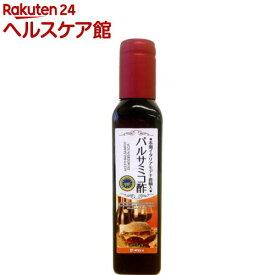 タマノイ バルサミコ酢(250mL)