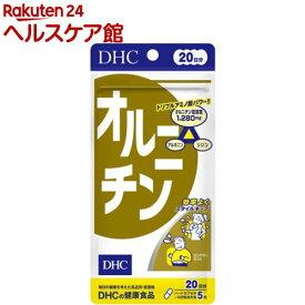 DHC オルニチン 20日分(100粒)【more20】【DHC サプリメント】