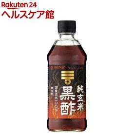ミツカン 純玄米黒酢(500ml)【spts1】【ミツカン】