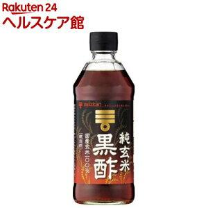 ミツカン 純玄米黒酢(500ml)【spts1】