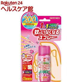 蚊がいなくなるスプレー 蚊取り 12時間持続 200回分 ローズの香り(45ml)【蚊がいなくなるスプレー ローズの香り】