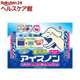 愛犬用 アイスノン レギュラー(1コ入)