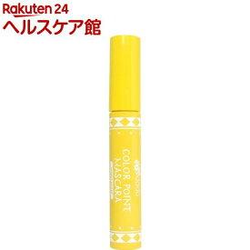 ドド カラーポイントマスカラ WP CM40 イエロー(8g)【ドド(ドドメイク)】