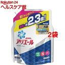 アリエール 洗濯洗剤 液体 イオンパワージェル 詰め替え 超ジャンボ(1.62kg*2コセット)【slide_1】【kws01】【アリエール イオンパワージェル】