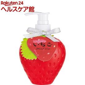 イチゴハンドソープ いちご あまずっぱいいちごの香り(240ml)