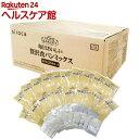 シロカ 毎日おいしい贅沢食パンミックス 20斤用(1斤*20袋入り) SHB-MIX5000(1コ入)【シロカ(siroca)】