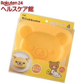 シリコーンケーキ型 リラックマ(1コ入)【more20】