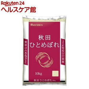 令和3年産 秋田ひとめぼれ(10kg)