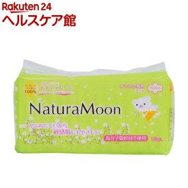 ナチュラムーン 生理用ナプキン 多い日の昼用 羽つき(16コ入)【ナチュラムーン】