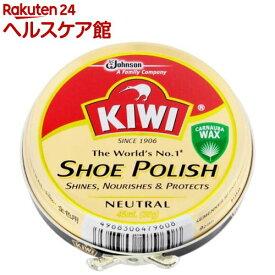 キィウイ 油性靴クリーム 全色用(45ml)【キィウイ】