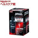 メガパワー 交換用メガモーター+パイプセット 9012用 MP-9PS(1コ入)【メガパワー】