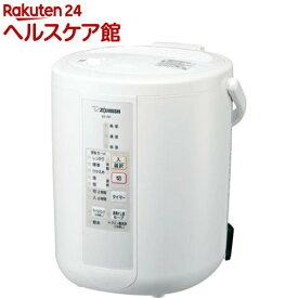 象印 スチーム式加湿器 2.2L EE-RP35-WA(1台)【象印(ZOJIRUSHI)】