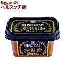 チョーコー 国産 麦味噌(270g)