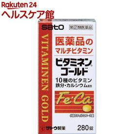 【第(2)類医薬品】ビタミネンゴールド(280錠)【ビタミネン】