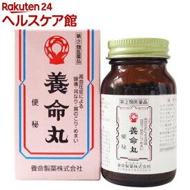 【第(2)類医薬品】養命丸(1380粒)【養命丸】