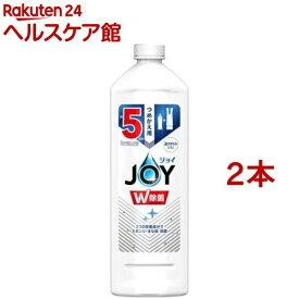 除菌ジョイ コンパクト 食器用洗剤 詰め替え 特大(700ml*2本セット)【ジョイ(Joy)】