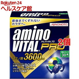 アミノバイタル プロ(30本入*2コセット)【アミノバイタル(AMINO VITAL)】