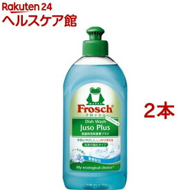 フロッシュ 食器用洗剤 重曹プラス ソーダの香り(300ml*2コセット)【フロッシュ(frosch)】