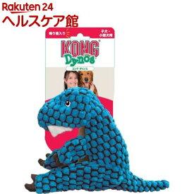 コング ダイノス T-レックス 子犬・小型犬用(1コ入)【コング】