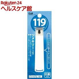 119シリーズ ツメキリ001 M カーブ刃(1コ入)【more30】【119シリーズ】