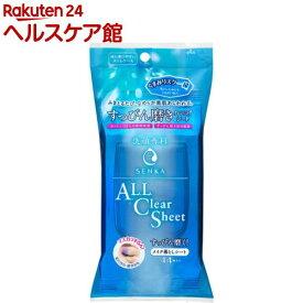 洗顔専科 すっぴん磨きクレンジングシート(44枚入)【洗顔専科】