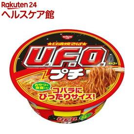 日清焼そばプチU.F.O.(63g*12食入)【日清焼そばU.F.O.】