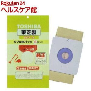 東芝 ダブル紙パック(防臭加工) シール弁付 VPF-6(5枚入)【more20】【東芝(TOSHIBA)】