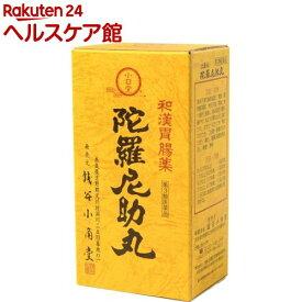 【第3類医薬品】陀羅尼助丸(60包(1包30粒))【銭谷小角堂】