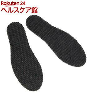 SK11 長靴・安全靴用 除湿消臭インソール 強力タイプ 24-29cm SNI-DRY24-29(1足分)【SK11】