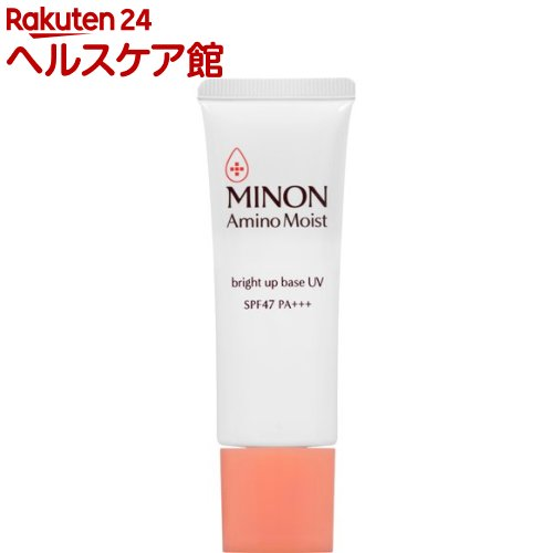 ミノン アミノモイスト ブライトアップベース UV(25g)【MINON(ミノン)】