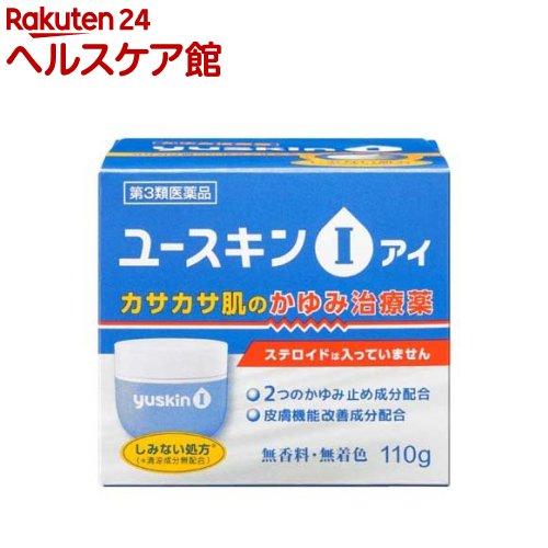 【第3類医薬品】ユースキン I(アイ)(110g)【8_k】【ユースキン】