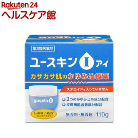 【第3類医薬品】ユースキン I(アイ)(110g)【ユースキン】