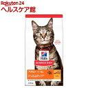 サイエンス・ダイエットアダルト チキン 成猫用(2.8kg)【dalc_sciencediet】【サイエンスダイエット】